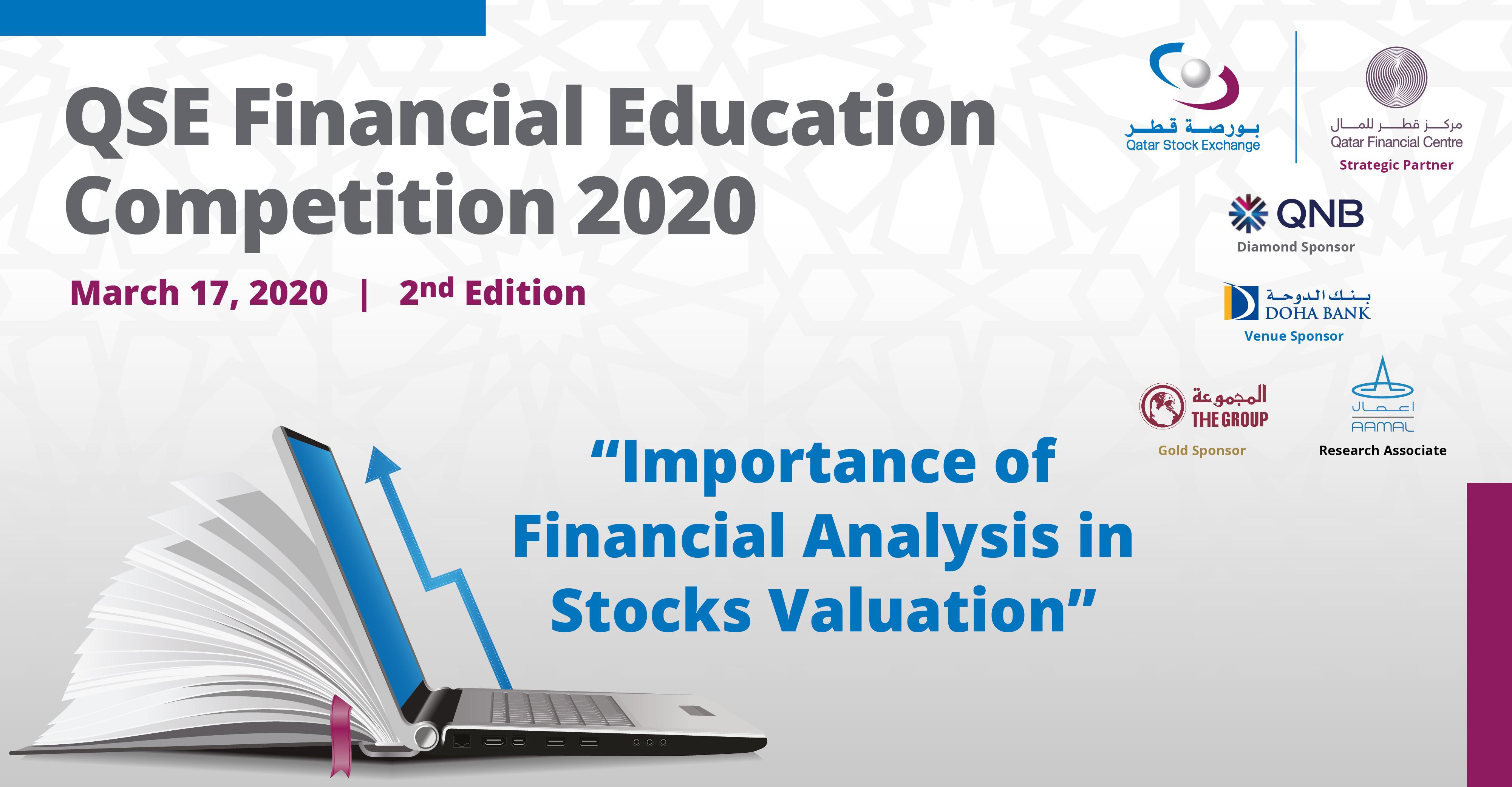 QSE Financial Education Competition