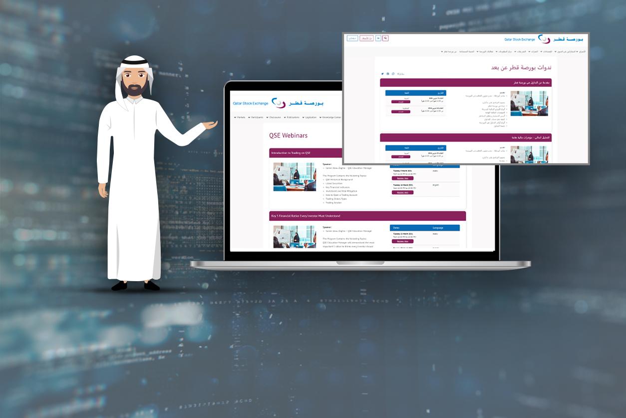 QSE Educational Webinars