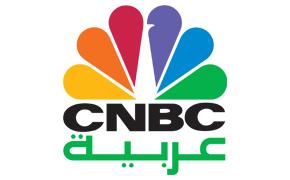 CNBC Arabia Logo