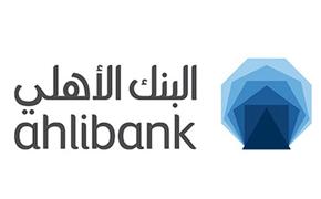 Al Ahli Bank Logo