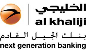 Al Khaliji Bank Logo