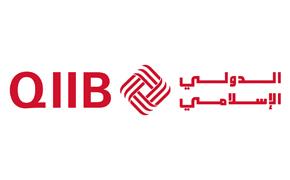 QIIB Logo